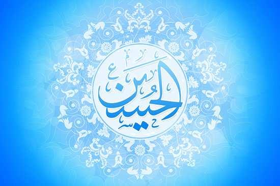 image سه شعر زیبا به مناسبت ولادت امام حسین علیه السلام