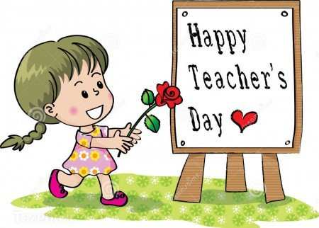 image روز معلم را با این متن های جدید تبریک بگویید