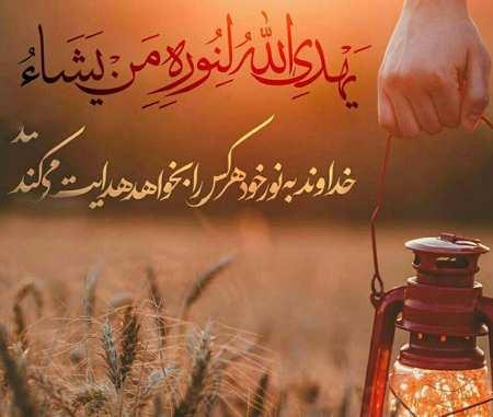 image, عکس های زیبا برای پروفایل با موضوع خداوند