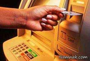 image چطور بعد از گم شدن کارت بانکی آن را مسدود کنید