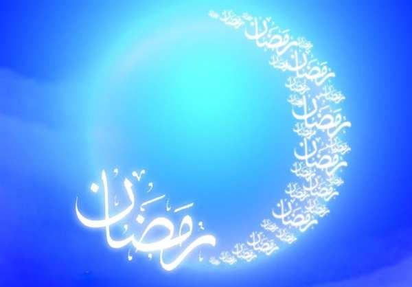 image انشای تک صفحه ای با موضوع ماه رمضان برای مدرسه