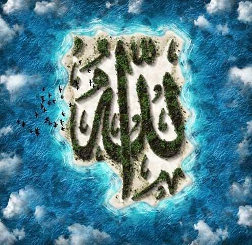 image عکس نوشته های زیبای نام خدا برای عکس پروفایل