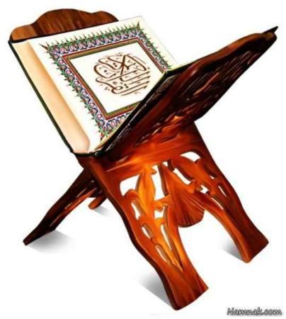 image آیه های قرآنچه آرامش بخش هستند