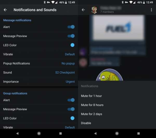 image, آموزش تصویری بستن نوتیفیکیش پیام ها در تلگرام