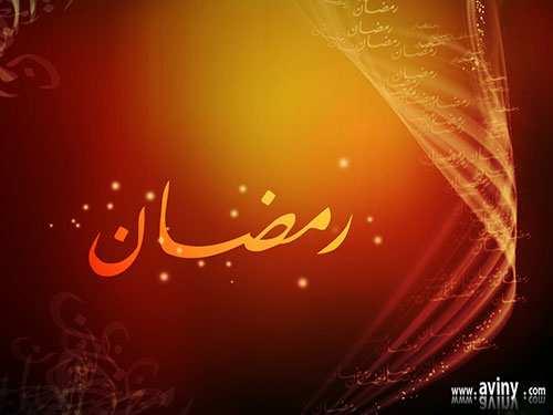 image عکس های زیبا طراحی شده برای ماه مبارک رمضان و شب های قدر