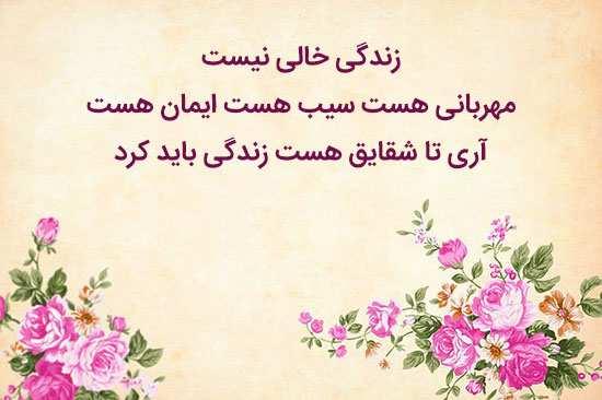 image, شعرهای کوتاه و خواندنی از سهراب سپهری