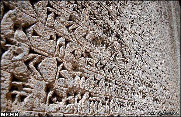 image, نکاتی جالب و خواندنی درباره تاریخچه اختراع حروف الفبای فارسی
