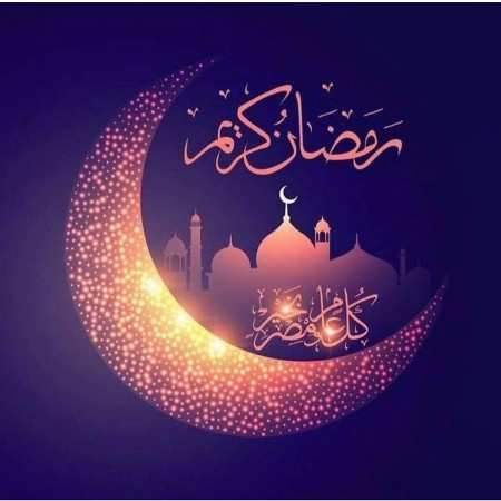 image, مقاله چند صفحه ای درباره ماه رمضان برای تحقیق