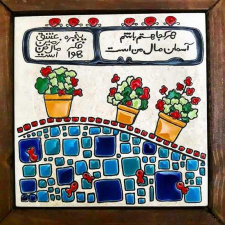 image شعرهای کوتاه و خواندنی از سهراب سپهری