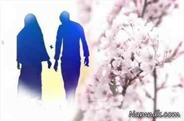 image بهترین دعا برای جلب محبت زن و شوهر به یکدیگر چیست