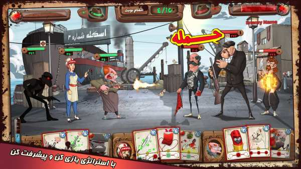image معرفی و دانلود پسر خوانده جالب ترین بازی مبارزه ای ایرانی