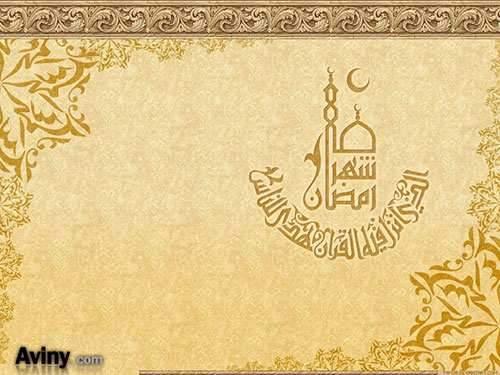 image تصاویر زیبای ماه مبارک رمضان برای عکس پروفایل