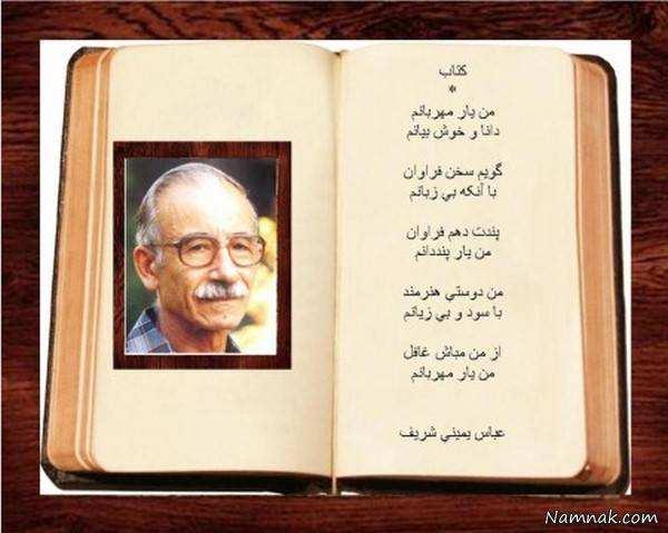 image چه آدم های معروفی روز ۱ خرداد متولد شده اند