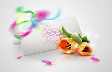 image کارت پستال های جدید برای تبریک عید فطر