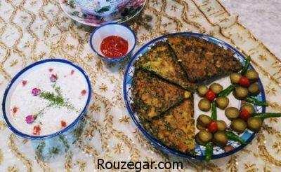 عکس, آموزش پخت کوکو سبزی مجلسی