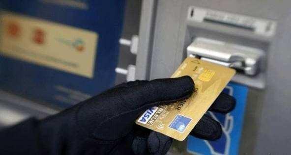 image بعد از گم شدن یا دزدیده شدن کارت بانکی باید چه کنید