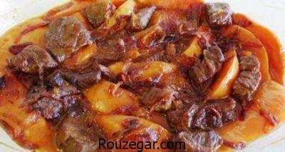 image دستور پخت خورش به مخصوص سرآشپز