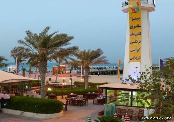 image معرفی شیک ترین رستوران های کیش با عکس