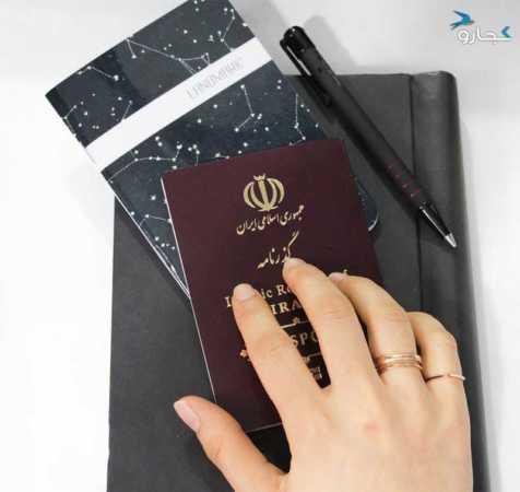 image تفاوت ویزا داشتن و گرفتن گذرنامه چیست و چرا