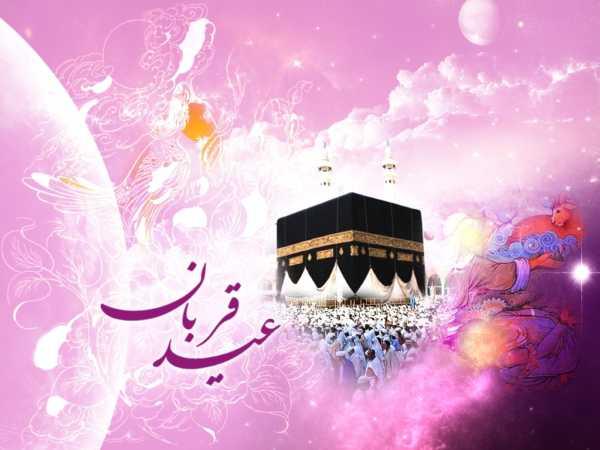image مقاله ای تحقیقی و خلاصه شده درباره عید قربان برای مدرسه