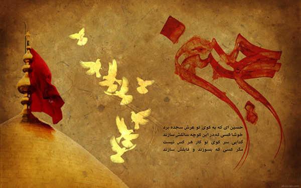 image تصاویر تاسوعا و عاشورای حسینی با طراحی جدید برای محرم