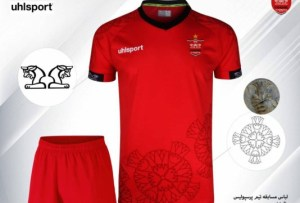 image عکس جدیدترین پیراهن طراحی شده تیم پرسپولیس