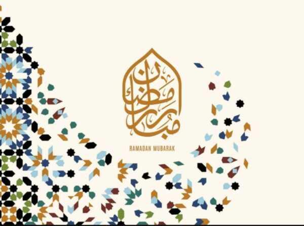 image عکس های زیبا برای پروفایل به مناسبت ماه مبارک رمضان